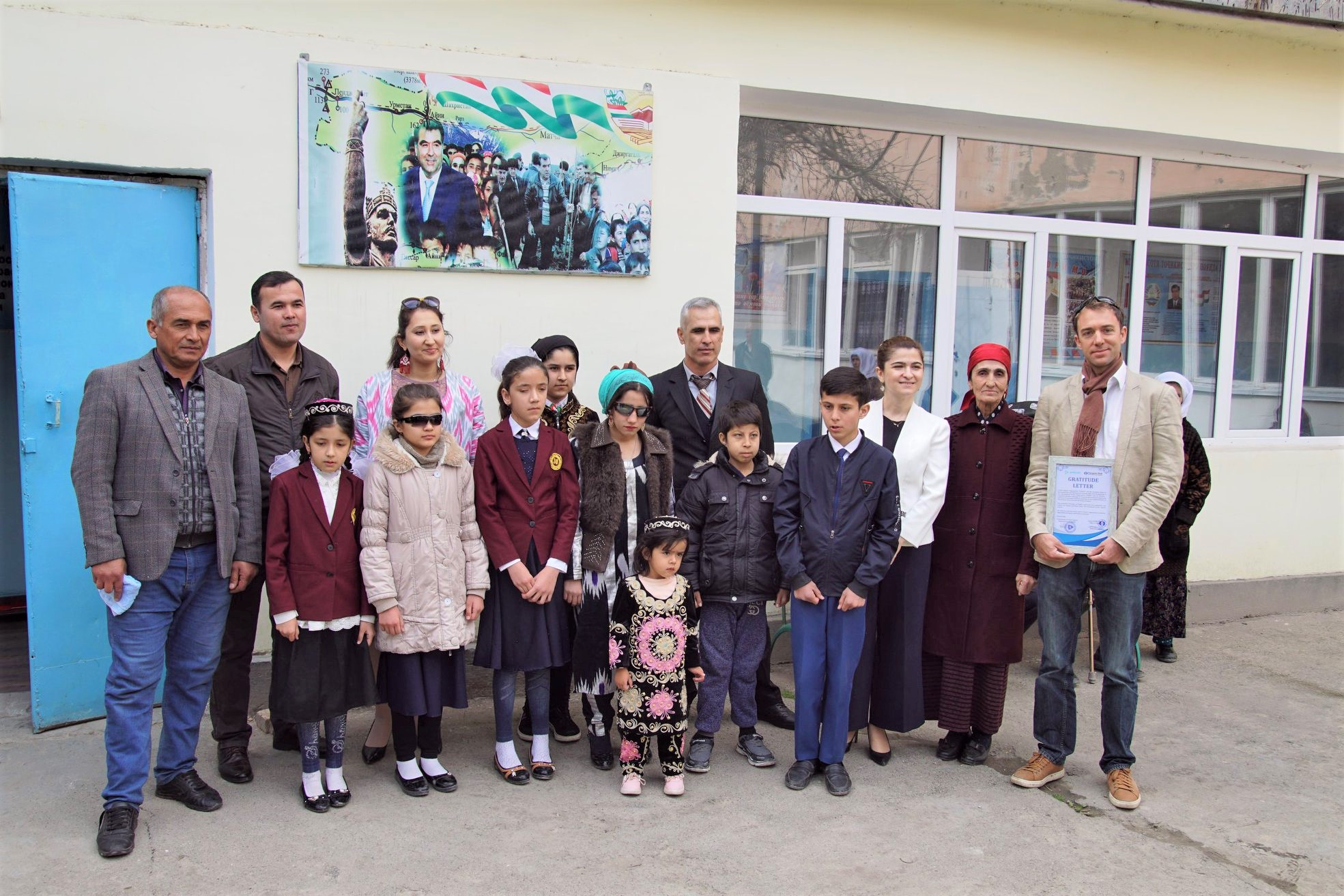 Geres contributes to the thermal renovation of a school for the blind Students in Tajikistan