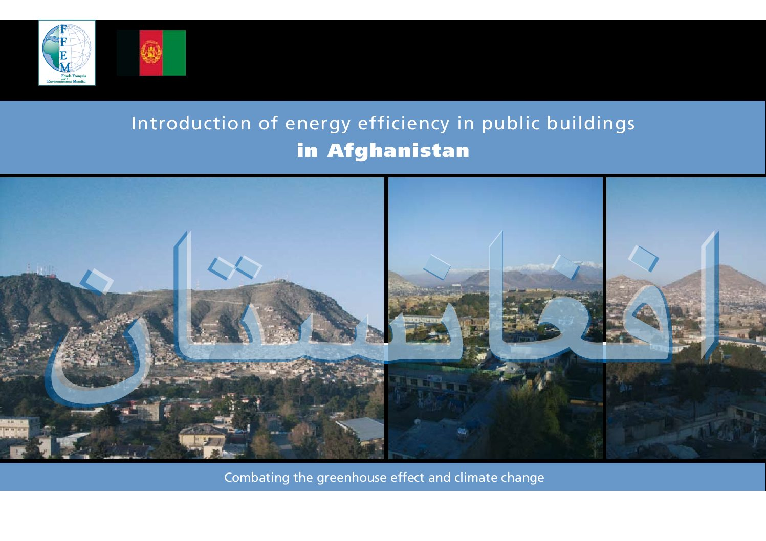 Best practices Guidebook « Climate, Energy, Development »