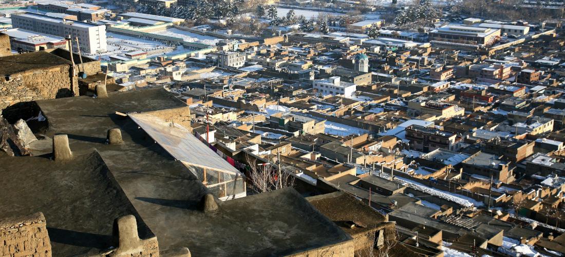 Kabul Green Homes