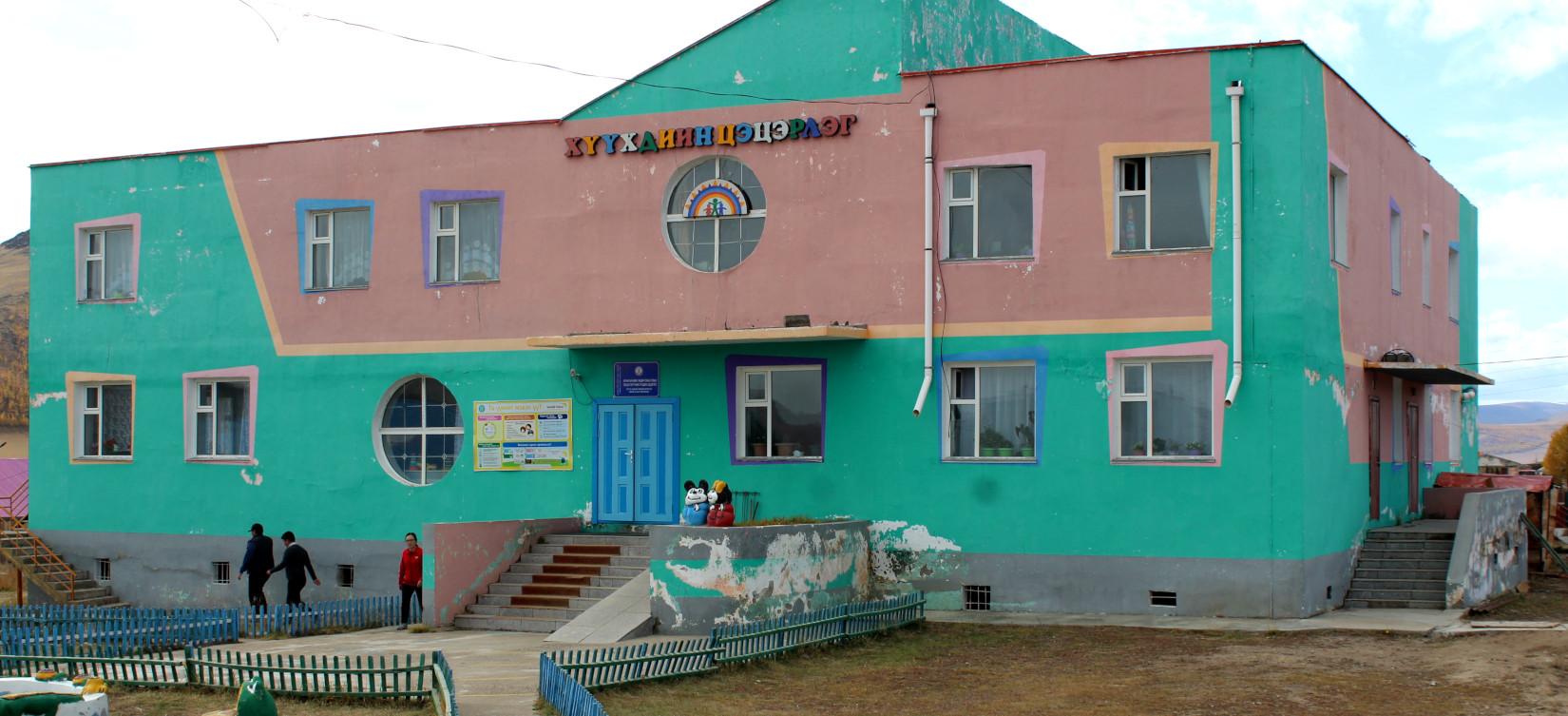 Efficacité énergétique et confort thermique des écoles de l'Arkhangai